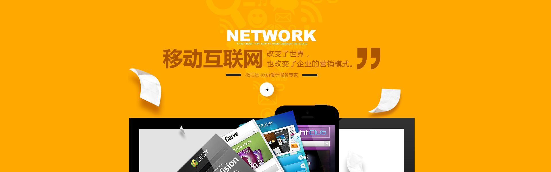南京整合营销