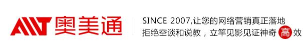 北京整合营销